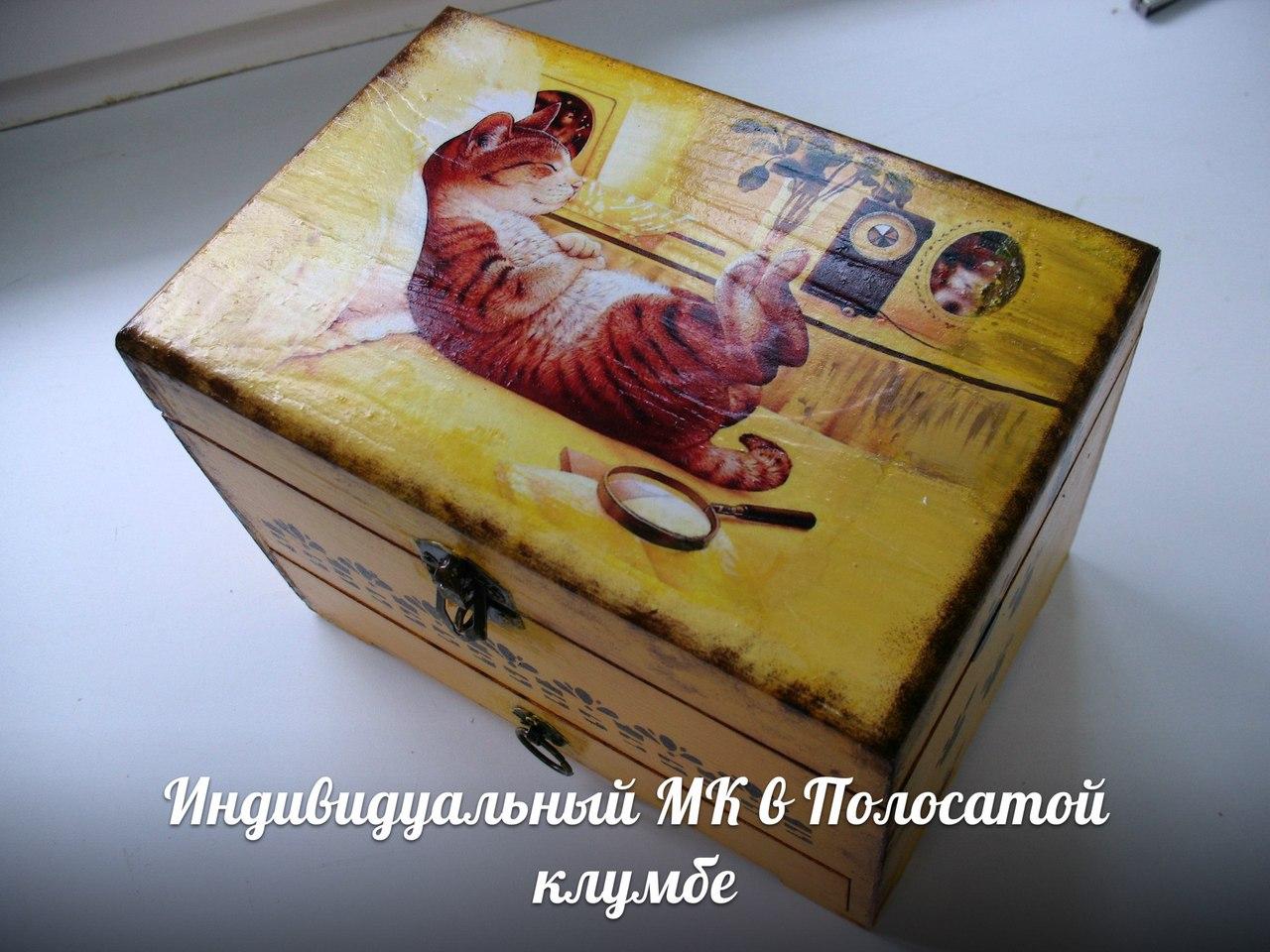 Декупажные карты коты