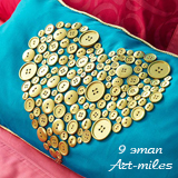 9 этап Art-miles стартовал!